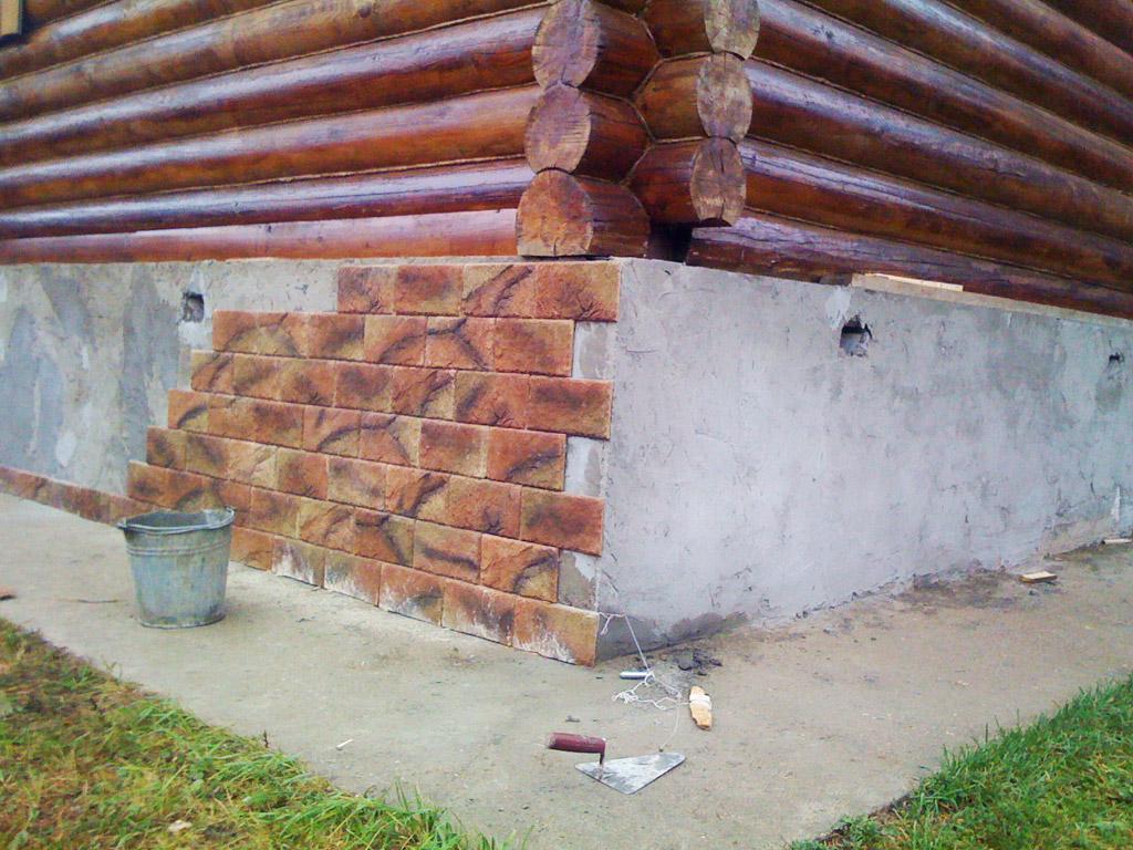 Фундамент для дома своими руками облицовка 250